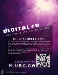 DigitalUContestPoster